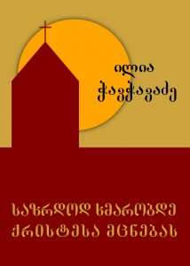 Copy of cover sashobao copy