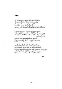 giorgi kalandaZis motivi-110